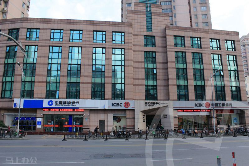 接力空间(徐汇创客中心)大楼外观图片