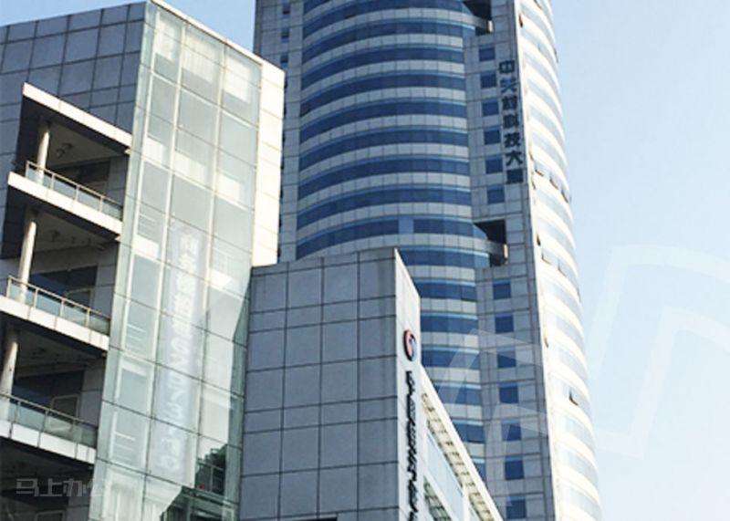 创富港(中关村科技大厦)众创空间办公室照片