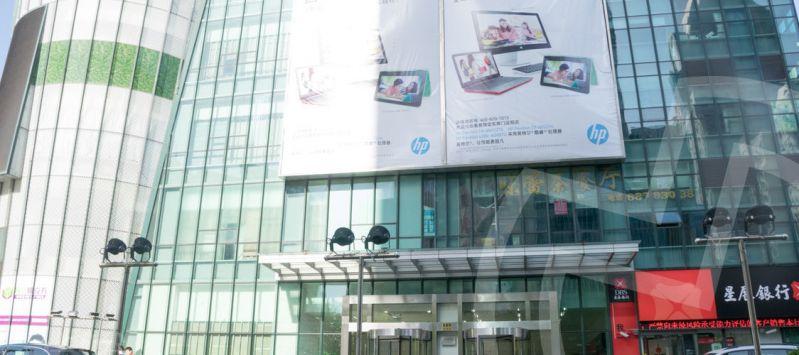 创富港(中融恒瑞国际大厦)写字楼外观图片