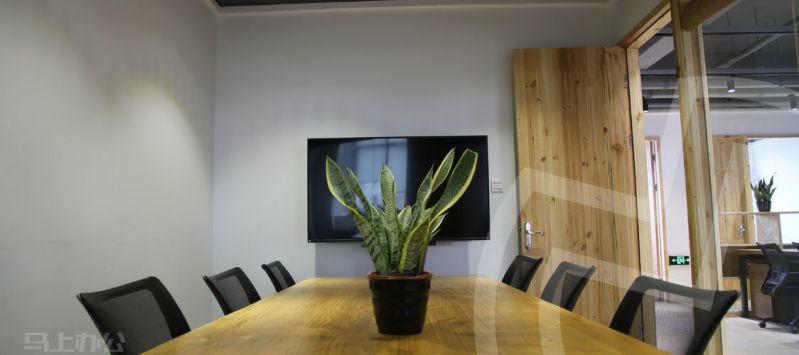 创合工社(甘雅商务楼)共享办公办公室照片