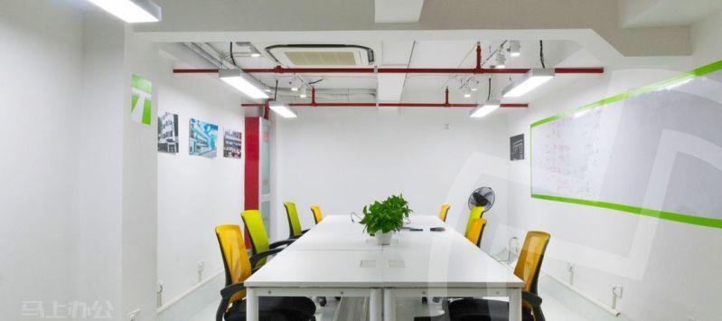 洪泰创新空间(智慧树创意园)办公室照片