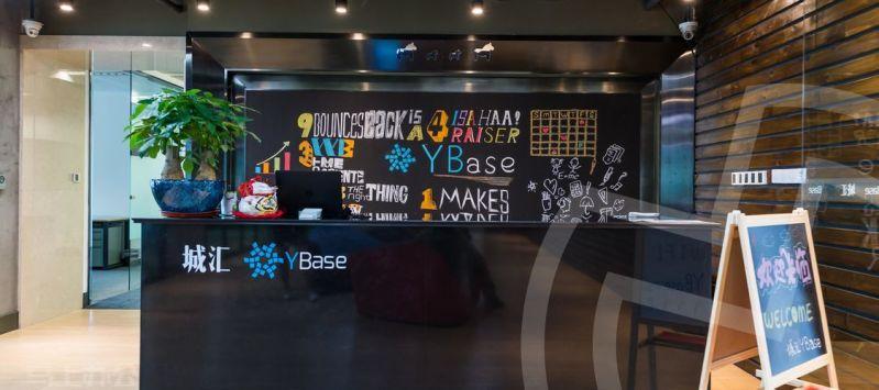 YBase(城汇大厦)众创空间照片