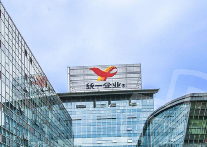 上海写字楼出租——创富港(统一企业大厦)图片